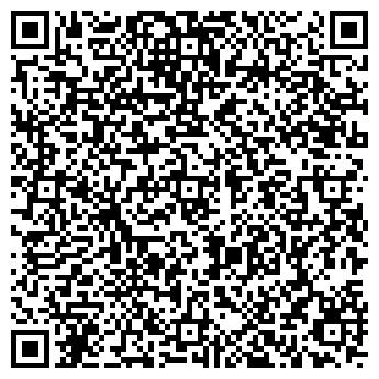 QR-код с контактной информацией организации Cristall (Кристалл), ИП