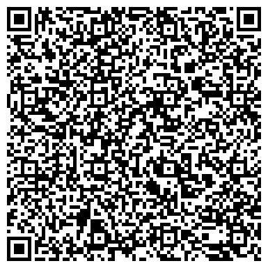 QR-код с контактной информацией организации Салон красоты Belle (Белле), ИП