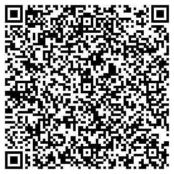 QR-код с контактной информацией организации VICI, ИП
