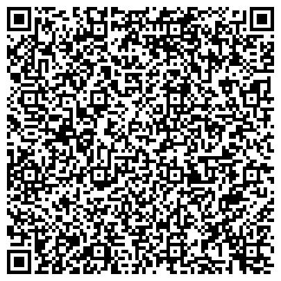 QR-код с контактной информацией организации Franck Provost (Франк Провост), ИП