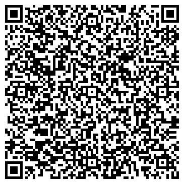 QR-код с контактной информацией организации Эля, салон красоты