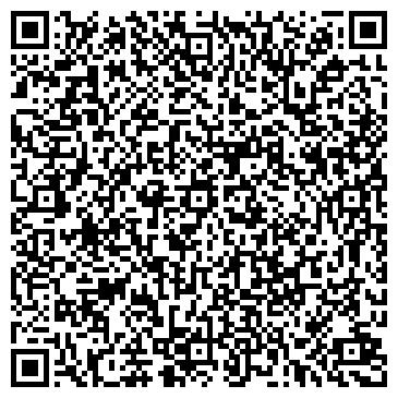 QR-код с контактной информацией организации Ромео (Салон красоты), ТОО