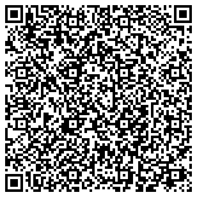 QR-код с контактной информацией организации СУЛУ салон красоты, ТОО