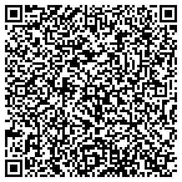 QR-код с контактной информацией организации Эдем ( Салон красоты ), ИП