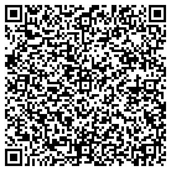 QR-код с контактной информацией организации Белькова, ИП