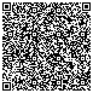 QR-код с контактной информацией организации Салон Красоты Vintage, ИП