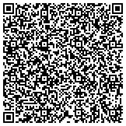 QR-код с контактной информацией организации Salon & spa platinum (Салон & спа платинум) Салон красоты и эстетики, ИП