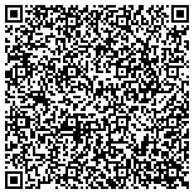 QR-код с контактной информацией организации Vintage Каратал, ТОО