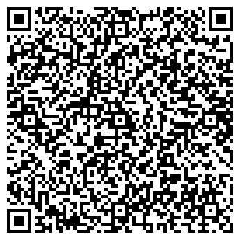 QR-код с контактной информацией организации Адаева Ж.Ш., ИП