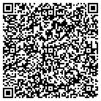 QR-код с контактной информацией организации Гармония, Салон красоты