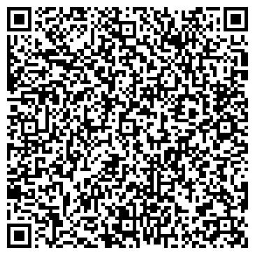 QR-код с контактной информацией организации Альмина (Салон красоты), ИП