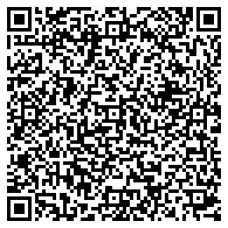 QR-код с контактной информацией организации Секора,ИП