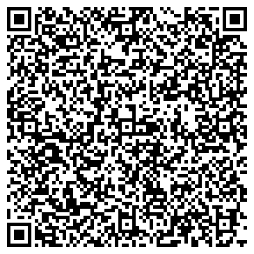 QR-код с контактной информацией организации Радуга Салон красоты, ИП