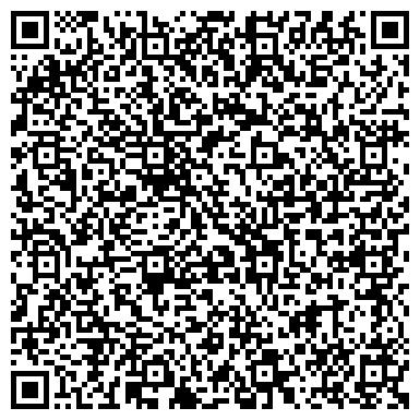 QR-код с контактной информацией организации Изуми, салон красоты