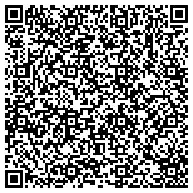 QR-код с контактной информацией организации Центр аппаратной косметологии Эстетик-А, ТОО