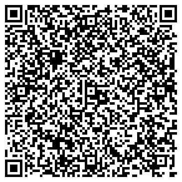 QR-код с контактной информацией организации TONI&GUY (Тони&Гай), Салон красоты