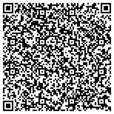 QR-код с контактной информацией организации Орхидея, Салон красоты, ИП