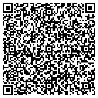 QR-код с контактной информацией организации Визит, Салон красоты