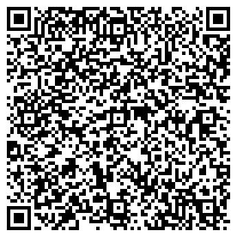 QR-код с контактной информацией организации Beauty Nails,ТОО