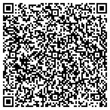 QR-код с контактной информацией организации Жадыра, Салон красоты