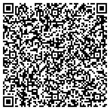 QR-код с контактной информацией организации Hair Studio (Хэйр Студио), ТОО