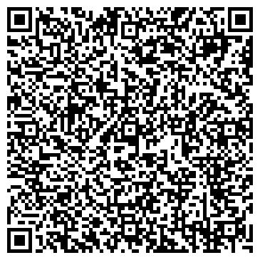 QR-код с контактной информацией организации Top Hair (Салон красоты), ТОО