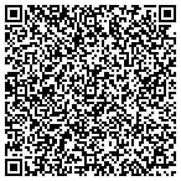 QR-код с контактной информацией организации Салон красоты на гагарина , ИП