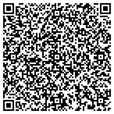 QR-код с контактной информацией организации Rose Marine (Роз Марин), ИП салон красоты