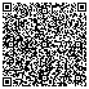 QR-код с контактной информацией организации Сымбат, Салон красоты, ИП