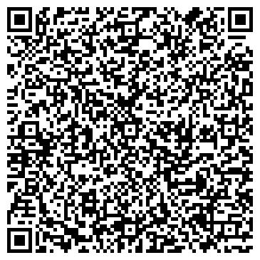 QR-код с контактной информацией организации Салон красоты - БЭЛЬ АМИ, ИП