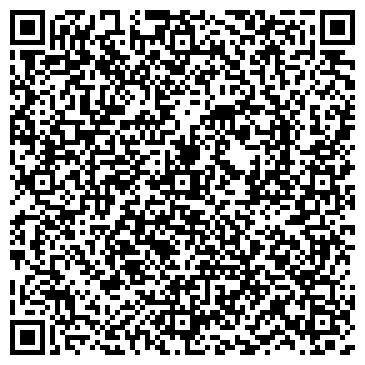 QR-код с контактной информацией организации Four Seasons (Фор Сисонс), ИП
