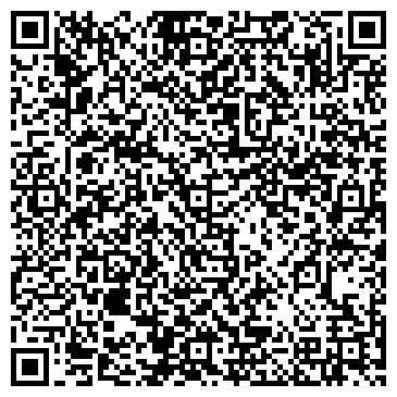 QR-код с контактной информацией организации AMADO (Амадо), студия красоты, ИП