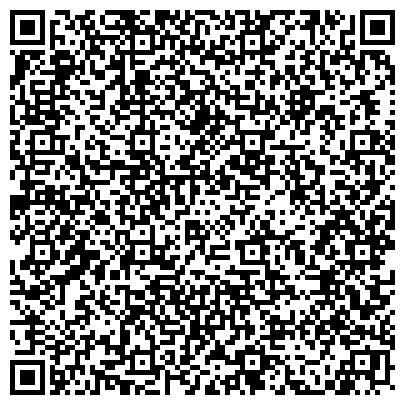 QR-код с контактной информацией организации Клеопатра, клуб красоты
