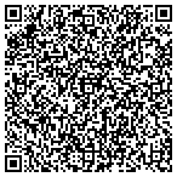 QR-код с контактной информацией организации Афродита, ТОО