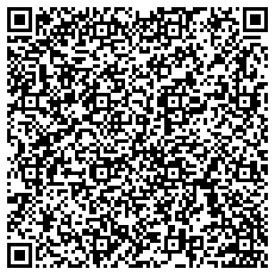 QR-код с контактной информацией организации Салон красоты Paris (Париж)