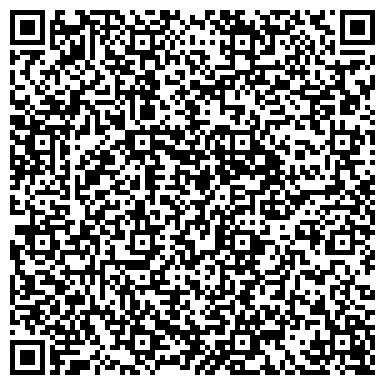 QR-код с контактной информацией организации Style A (Стайл А), Салон красоты