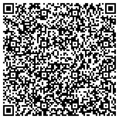 QR-код с контактной информацией организации Beauty Couture (Бьюти калче), Салон красоты