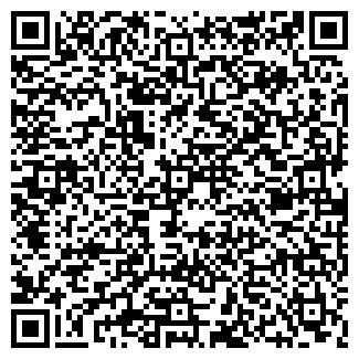 QR-код с контактной информацией организации ЛАВР