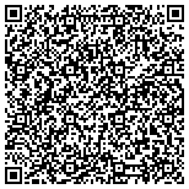QR-код с контактной информацией организации Вилена, Салон красоты