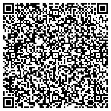 QR-код с контактной информацией организации ART-STUDIO ( Арт Студио),Салон красоты