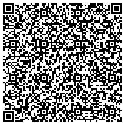 QR-код с контактной информацией организации Центр красоты и стиля Hollywood (Центр красоты и стиля Холивуд),ТОО