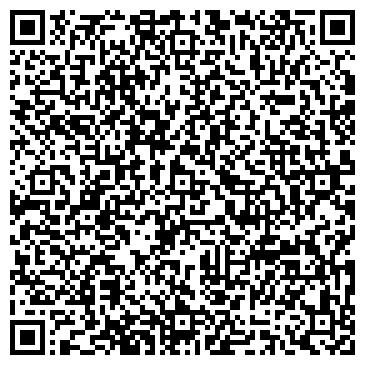 QR-код с контактной информацией организации Эстель адони, Салон красоты