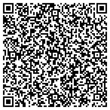 QR-код с контактной информацией организации Maestro (Маэстро), ИП салон красоты