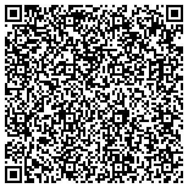 QR-код с контактной информацией организации Принцесса, салон красоты