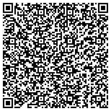 QR-код с контактной информацией организации Mon salon (Мон салон), Салон красоты