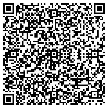 QR-код с контактной информацией организации R hair (эр хэя), ИП