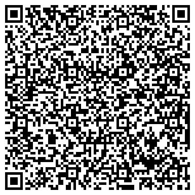 QR-код с контактной информацией организации Slam spa luxury (Слам спа лакшэри), ТОО салон красоты