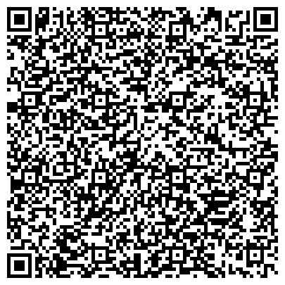 QR-код с контактной информацией организации Real viva serkan gider (Реал вива серкан гидер), салон красоты, ИП