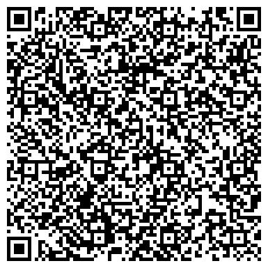 QR-код с контактной информацией организации OSIS + (Осис +), Салон красоты
