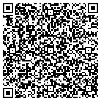 QR-код с контактной информацией организации ОТАН, салон красоты, ТОО